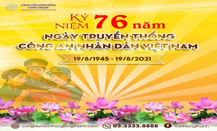 Chào mừng Ngày thành lập lực lượng Công an nhân dân Việt Nam (19/8/1945 - 19/8/2021)